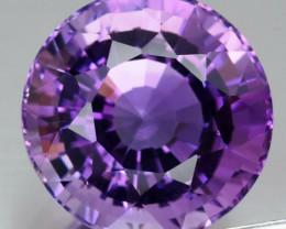 Superb! 21.36 ct 100% Natural Earth Mined Unheated Purple Amethyst, Uruguay