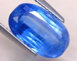 5.43Ct Natural Blue Kyanite Oval Cut Lot LZ6911