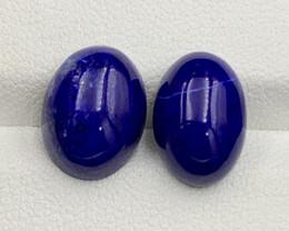 8.80 Carats lapis lazuli Cabochon