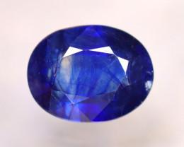 Ceylon Sapphire 3.42Ct Royal Blue Sapphire DN57/A23