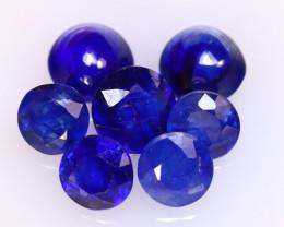 Ceylon Sapphire 6.31Ct 7Pcs Royal Blue Sapphire Cabochon E1511/A23