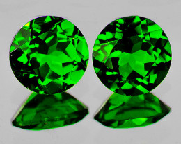 4.50 mm Round 2 pcs Chrome Green Diopside [VVS]