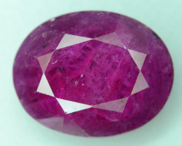Top Clarity & Color 9.05 ct Rarest Pink Corundum Sapphire ~K