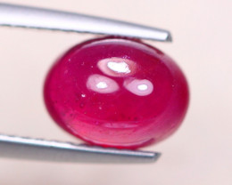 3.21Ct Blood Red Color Ruby Cabochon Lot A1095