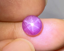 3.72ct natural pink star sapphire
