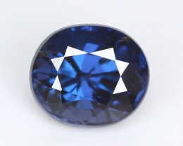 Burmese blue spinel, eye clean, rare, excellent cut.  #SN177-1