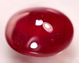 Ruby 9.46Ct Ruby Cabochon Madagascar Blood Red Ruby D2613/A20