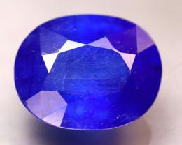 Ceylon Sapphire 13.53Ct Royal Blue Sapphire DR400/A23
