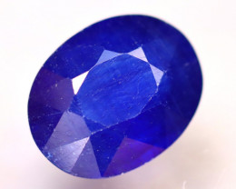 Ceylon Sapphire 10.80Ct Royal Blue Sapphire ER280/A23
