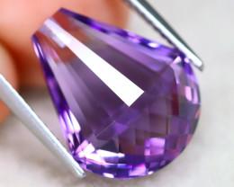 Amethyst 8.00Ct VVS Designer Cut Natural Bolivian Purple Amethyst AT1163