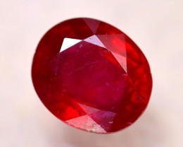 Ruby 10.34Ct Madagascar Blood Red Ruby ER292/A20