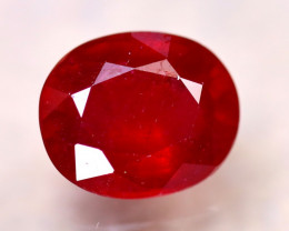 Ruby 9.44Ct Madagascar Blood Red Ruby ER296/A20