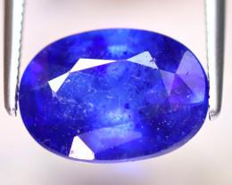 Ceylon Sapphire 5.00Ct Royal Blue Sapphire DF3018/A23