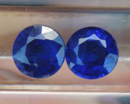 1.33cts Vivid Blue Kyanite