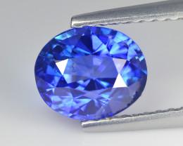 Hypnotic Cylon Sapphire 2.15 Cts Royal blue Antique Step Cut BGC592