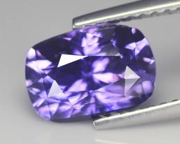 2.61 Cts Cylon Unheat Sapphire Color Change Purple Cushion BGC588