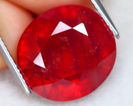 Red Ruby 18.08Ct Round Cut Pigeon Blood Red Ruby C0311