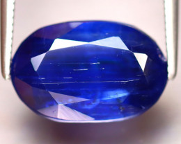 Kyanite 7.42Ct Natural Himalayan Royal Blue Color Kyanite ER310/A401