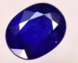 Ceylon Sapphire 2.20Ct Royal Blue Sapphire D0711/A23