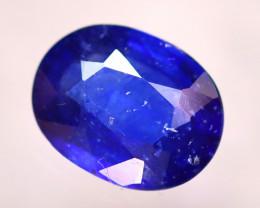 Ceylon Sapphire 1.90Ct Royal Blue Sapphire D0712/A23