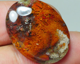 22.485CRT BEAUTY MOS AGATE INDONESIA