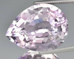 11.20ct  Unheated Light Purple Amethyst