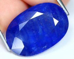 Blue Sapphire 16.87Ct Oval Cut Royal Blue Color Sapphire C0804