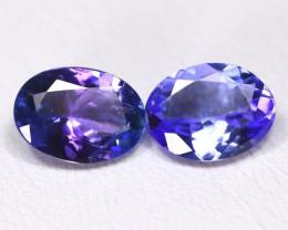 Tanzanite 2.16Ct VS2 Oval Cut Natural Vivid Purplish Blue Tanzanite C0806