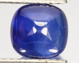 8.10 Cts Unheated Natural Sapphire Royal Blue Sugar Loaf Burma