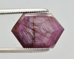 Rarest 8.95 Ct Transparent Ruby Trapiche