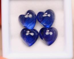 12.72Ct Ceylon Blue Sapphire Heart Cabochon Lot A1004
