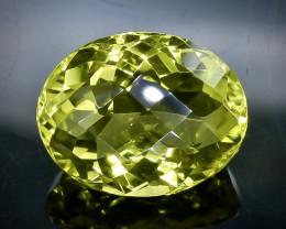 19.35 Crt  Lemon Quartz Faceted Gemstone (Rk-7)