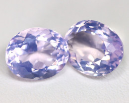 Lavender Amethyst 8.20Ct 2Pcs Oval Cut Natural Lavender Amethyst B1508