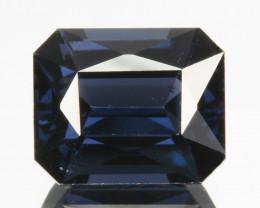 ~RADIANT CUT~ 2.08 Cts Natural Cobalt Blue Spinel Octagon Sri Lanka