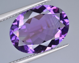Natural Amethyst 7.14 Cts Top Quality