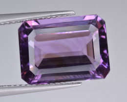Natural Amethyst 7.36 Cts Top Quality