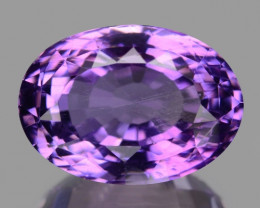 10.21 CT NATURAL AMETHYST GOOD CUT GEMSTONE AM7