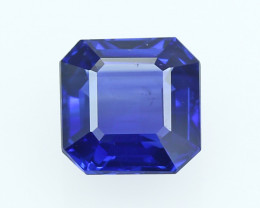 Ceylon Sri Lanka Blue Sapphire, eye clean, rare, excellent cut. BS078