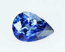 Ceylon Sri Lanka Blue Sapphire, eye clean, rare, excellent cut. BS046