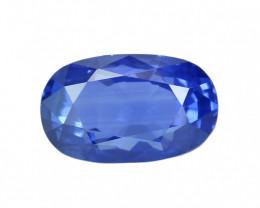 Ceylon Sri Lanka Blue Sapphire, eye clean, rare, excellent cut. BS084