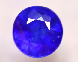 Ceylon Sapphire 2.96Ct Royal Blue Sapphire D2101/A23