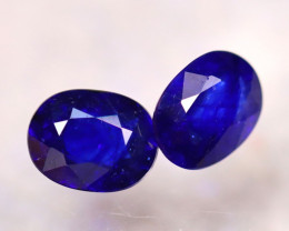 Ceylon Sapphire 3.20Ct 2Pcs Royal Blue Sapphire E2409/A23