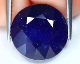 Blue Sapphire 14.21Ct Round Cut Royal Blue Sapphire B2310