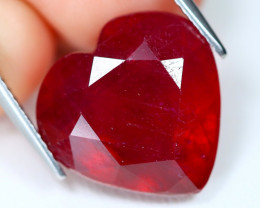 Red Ruby 14.25Ct Heart Cut Pigeon Blood Red Ruby C2311