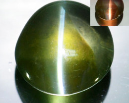 4.18Cts Natural Alexandrite cat;s Eye Color change