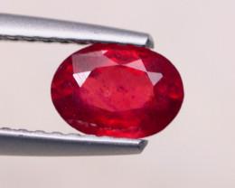 0.87ct Mozambique Ruby Oval Cut Lot GW7854