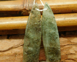 Green Rutilated earring bead (G2275)