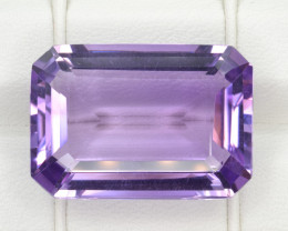 Natural Amethyst 24.79 Cts Top Quality