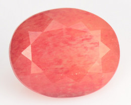2.04 Cts Amazing Rare Natural Red Color Andesine Loose Gemstone
