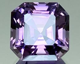 12.92Ct Amethyst Excellent Asscher Cut Top Quality Gemstone.ATF 43